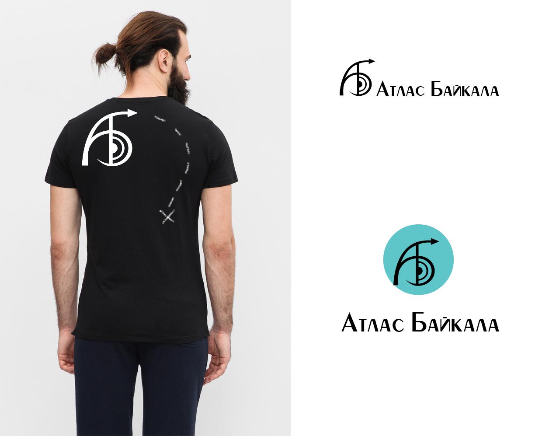 Разработка логотипа Атлас Байкала фото f_2875b01ba59529b3.jpg