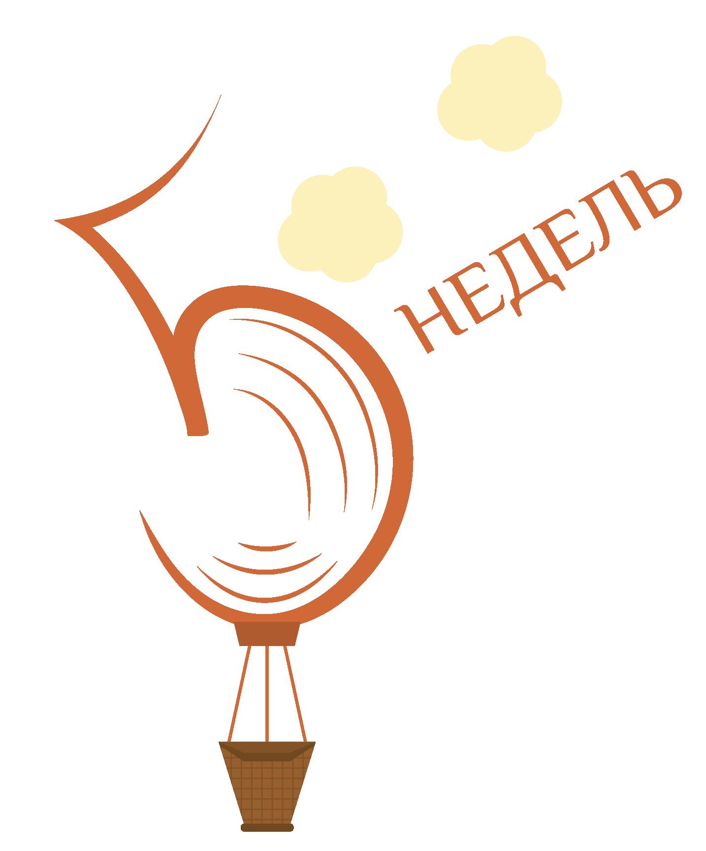 Логотип для кафе фото f_20459afd9903bc7c.png