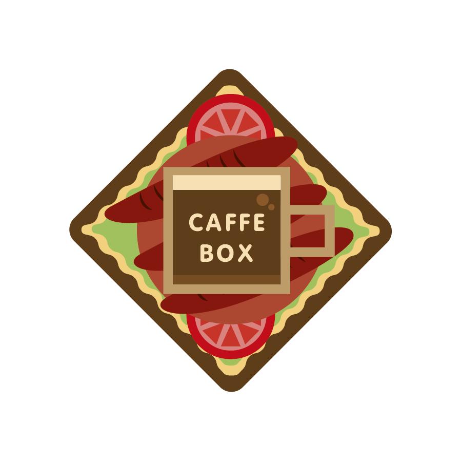 Требуется очень срочно разработать логотип кофейни! фото f_4345a0c09704a1dd.png