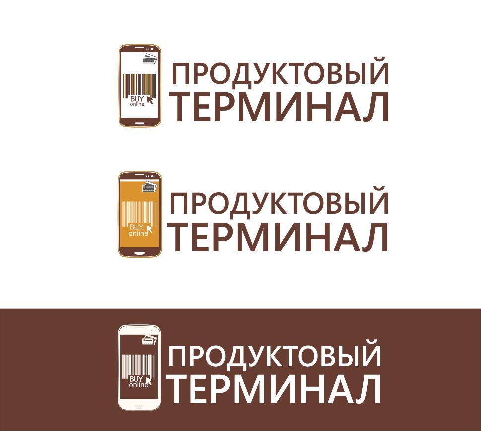 Логотип для сети продуктовых магазинов фото f_96956f91f5a9449a.jpg