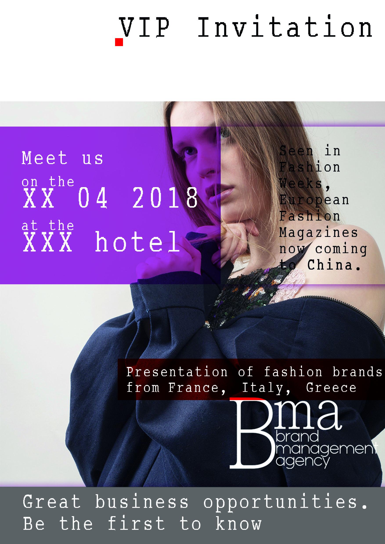 Флаер для модного мероприятия фото f_0155a876fb2a9e54.jpg