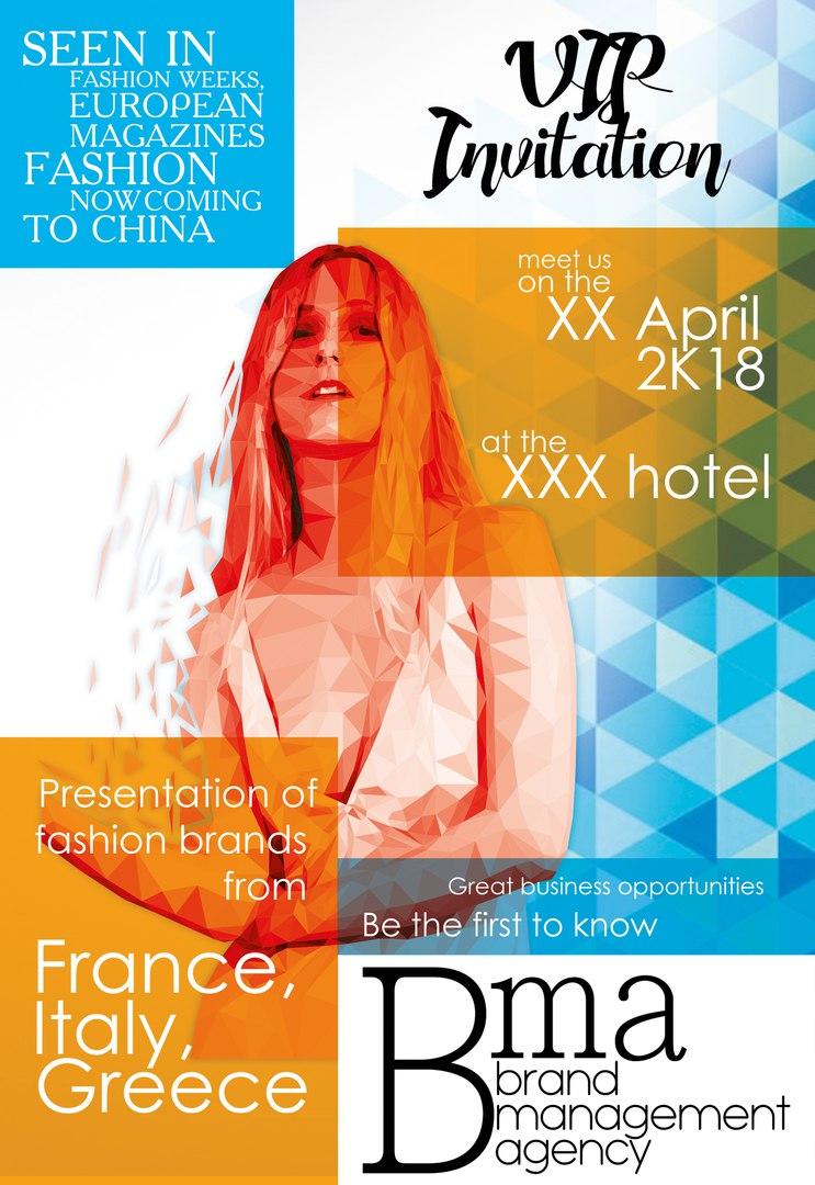 Флаер для модного мероприятия фото f_1825a86c8efd9527.jpg