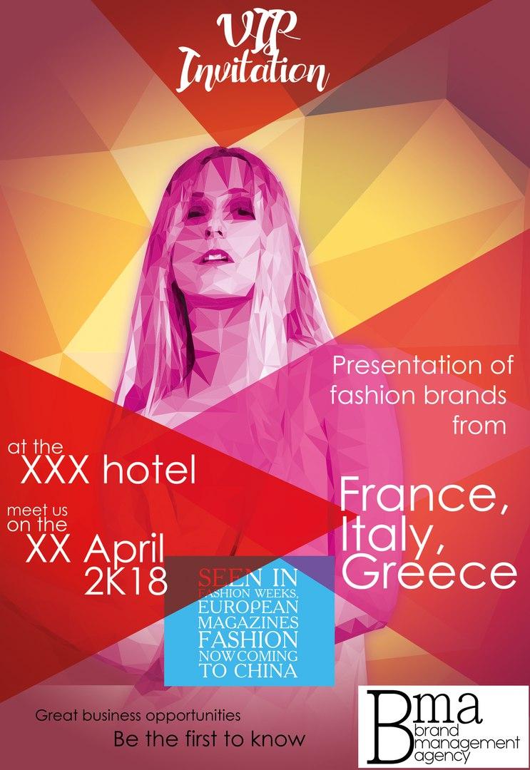 Флаер для модного мероприятия фото f_2585a86c8e6ecb52.jpg