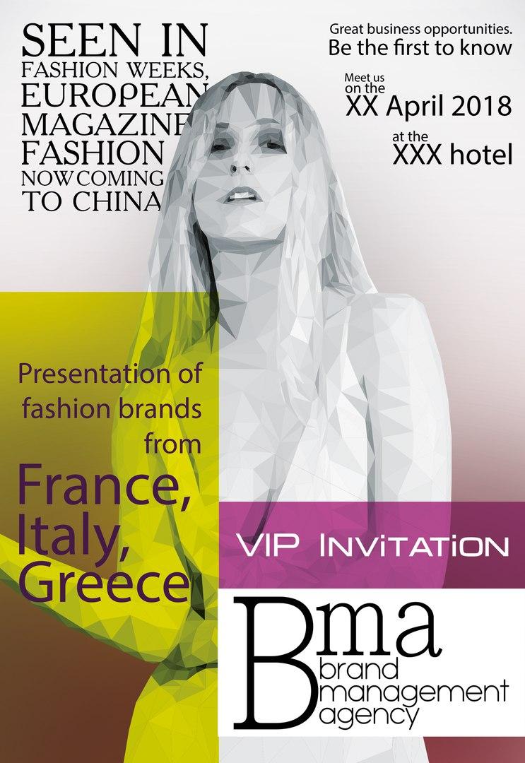 Флаер для модного мероприятия фото f_8515a86c8e88f1df.jpg