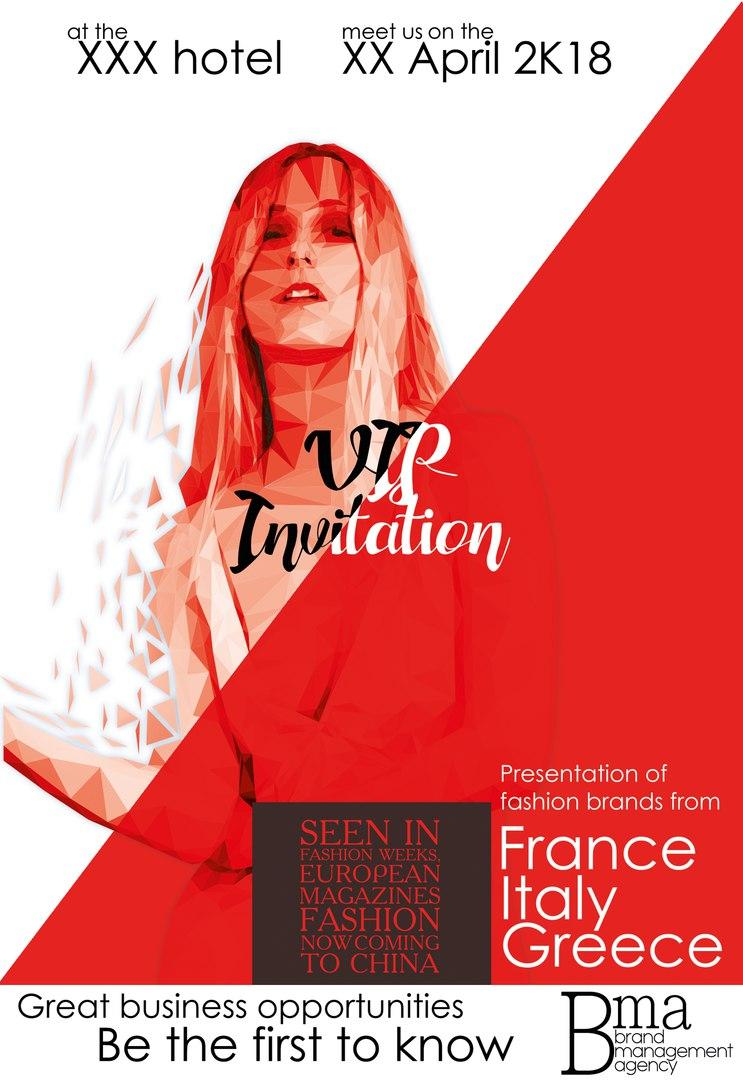 Флаер для модного мероприятия фото f_9135a86c8eb55943.jpg