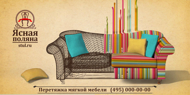 логотип и дизайн для билборда фото f_06954957e7bc77c6.jpg