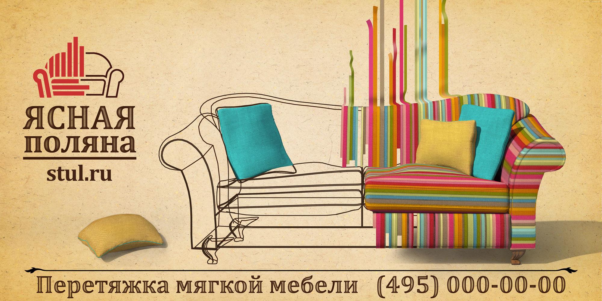 логотип и дизайн для билборда фото f_19354a059aaa28c2.jpg