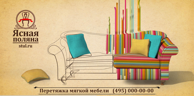 логотип и дизайн для билборда фото f_28854957ea38a475.jpg