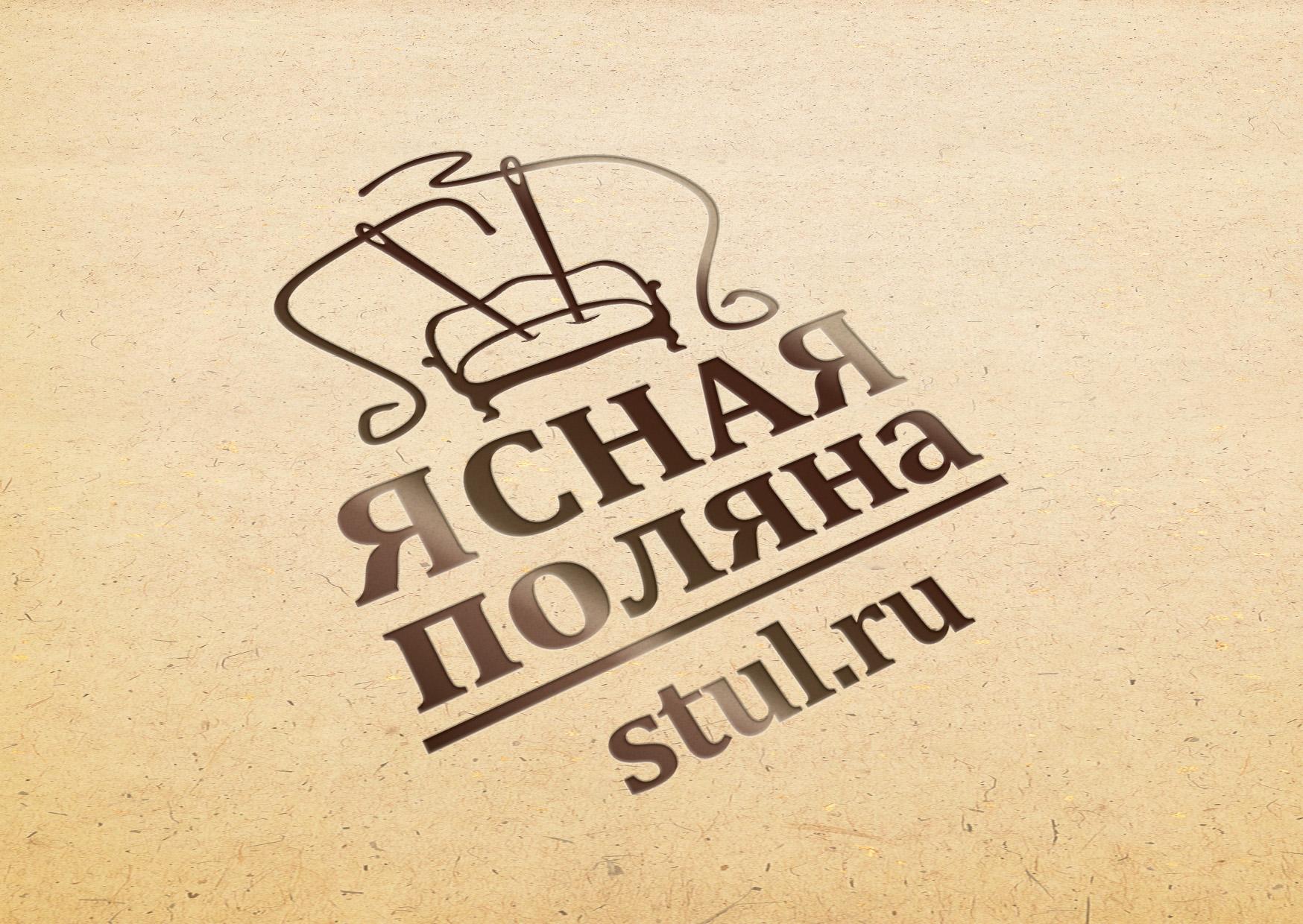 логотип и дизайн для билборда фото f_60054a2c1aab7cfb.jpg
