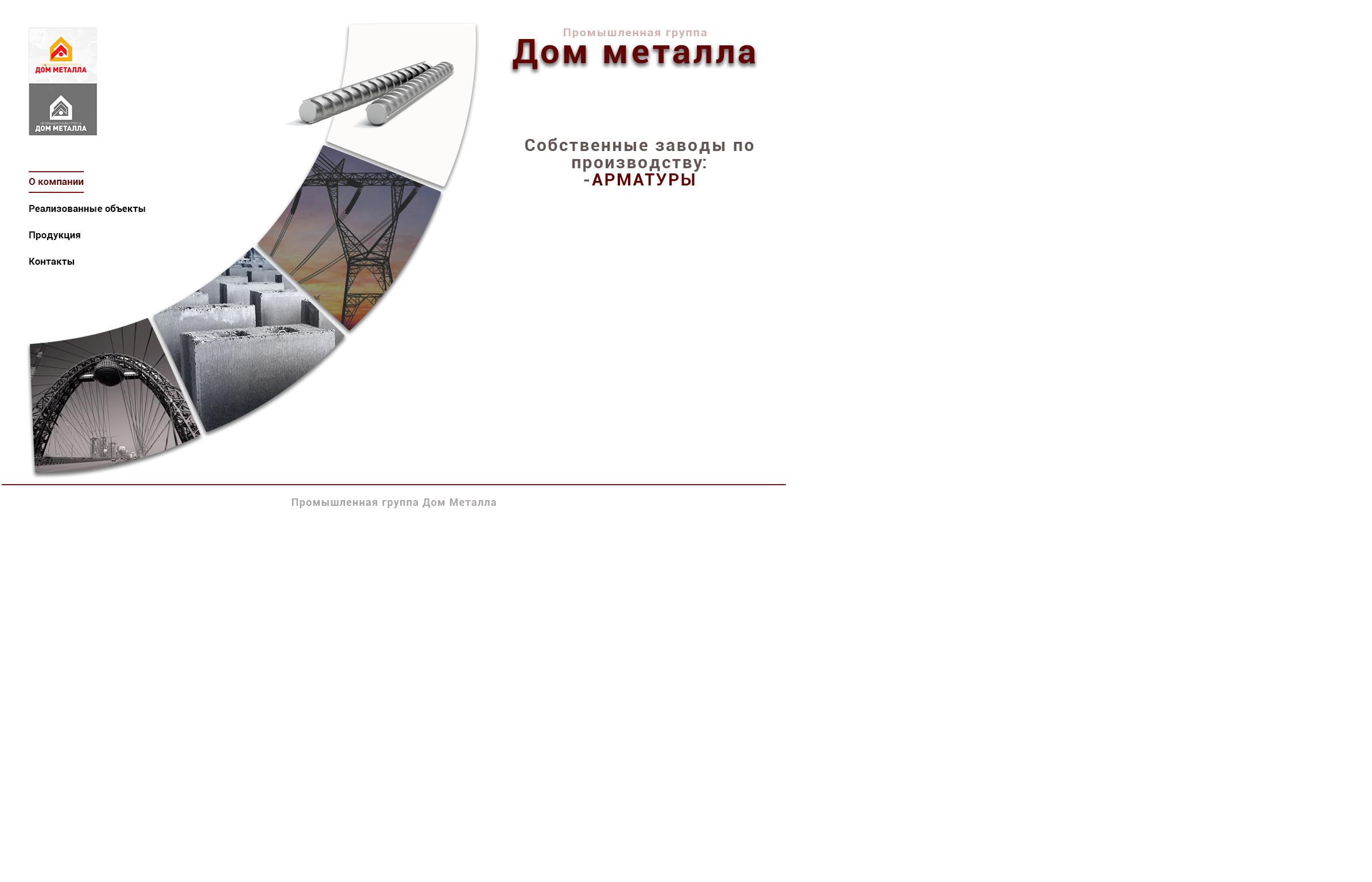 Прототип главной страницы фото f_2345c6d23770e6a8.png