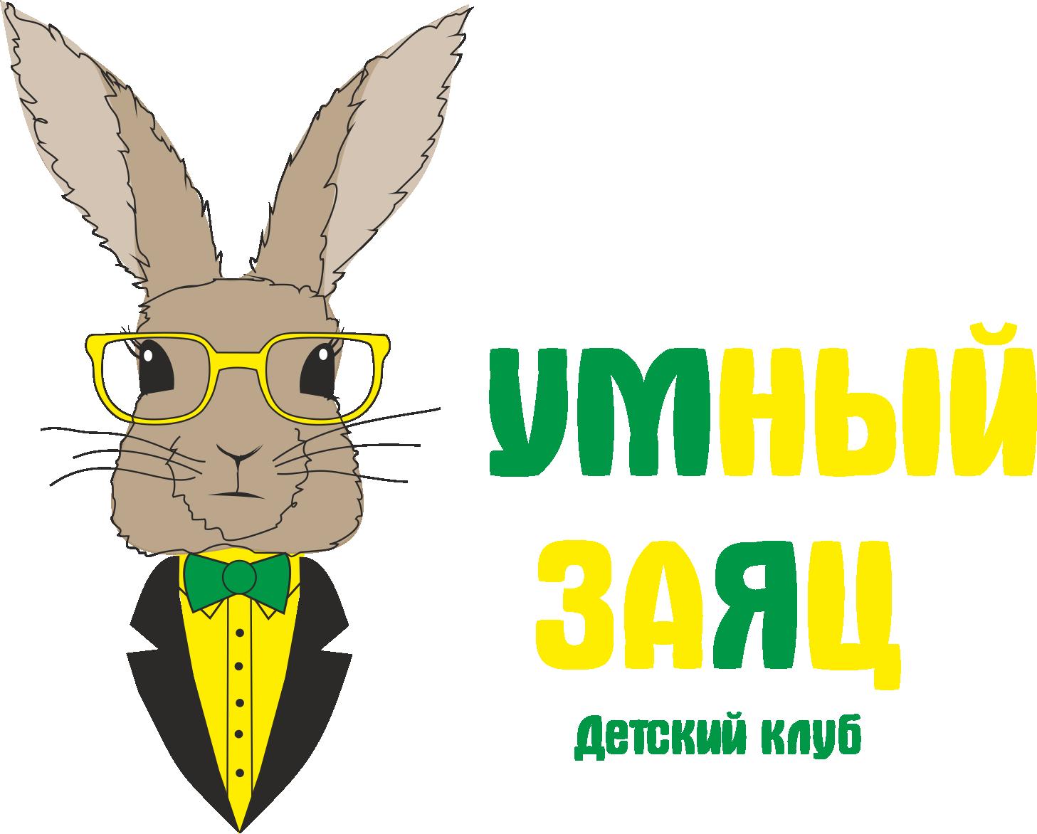 Разработать логотип и фирменный стиль детского клуба фото f_02955520a741428a.png