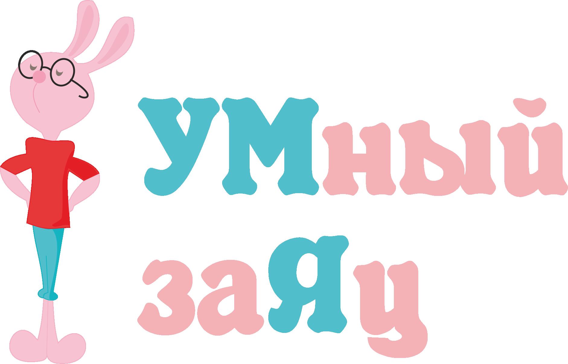Разработать логотип и фирменный стиль детского клуба фото f_42555520ad747d18.png