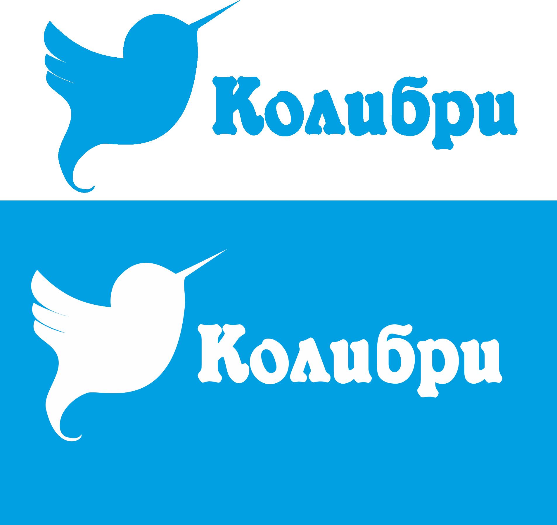 Дизайнер, разработка логотипа компании фото f_44255807967b180c.png
