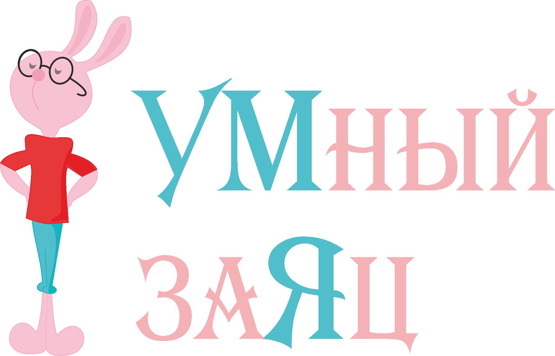 Разработать логотип и фирменный стиль детского клуба фото f_48155520a7d1d550.png