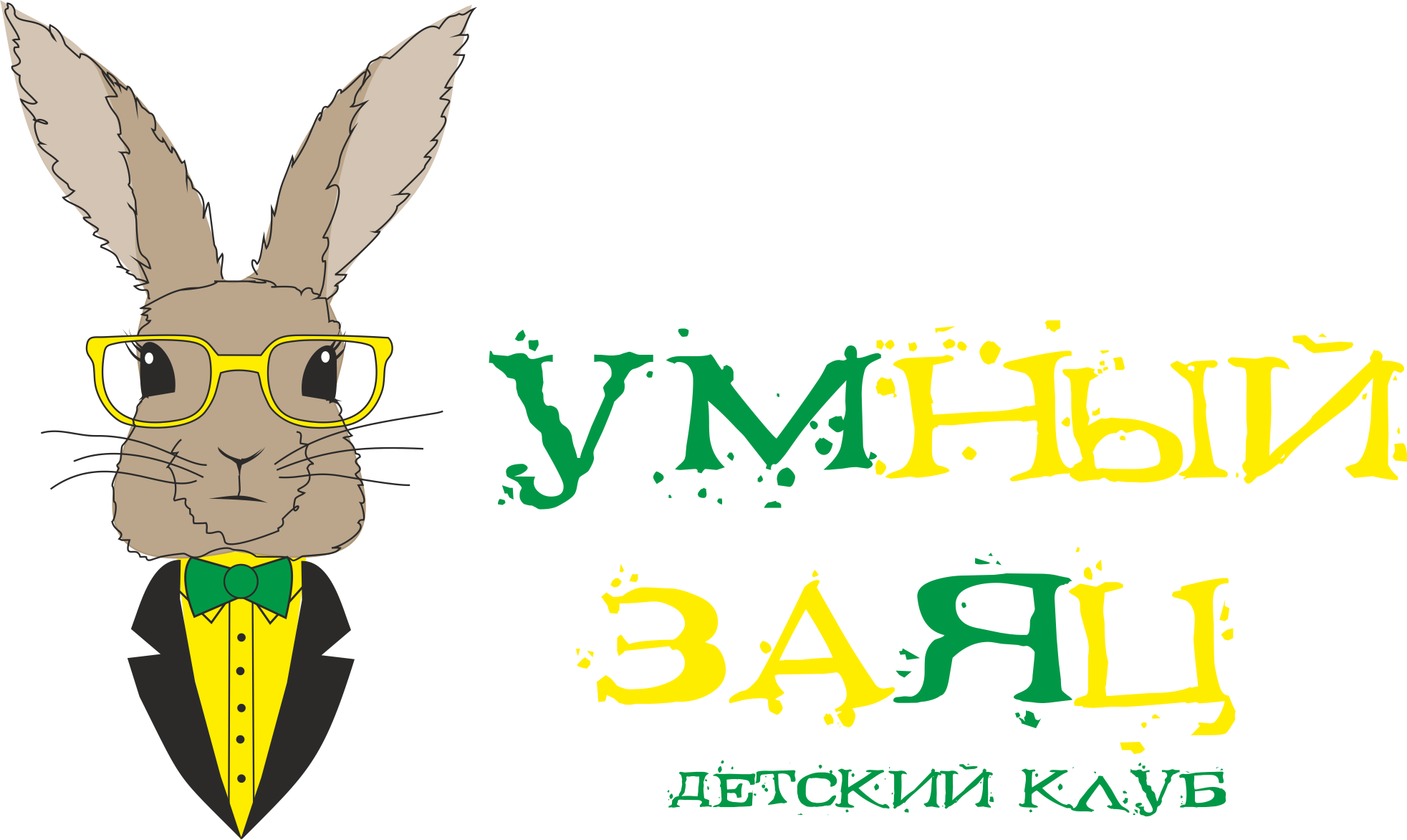 Разработать логотип и фирменный стиль детского клуба фото f_53155520a6c4ba02.png