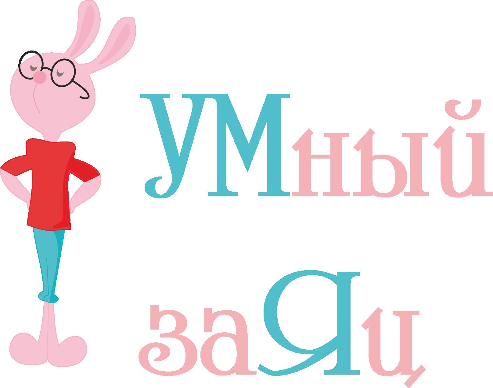 Разработать логотип и фирменный стиль детского клуба фото f_87355520ad3a59e5.png