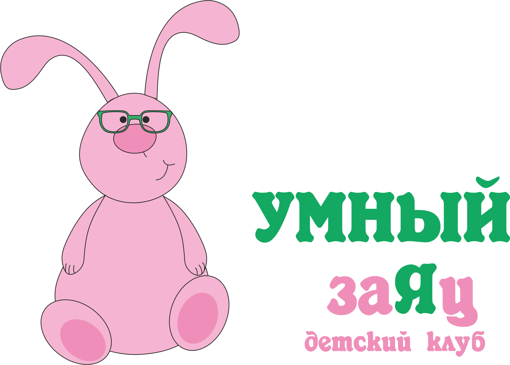 Разработать логотип и фирменный стиль детского клуба фото f_886555dafc9b1e0a.png