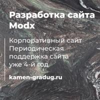 """[Под ключ] Корпоративный сайт/Каталог """"Камень-Град"""""""