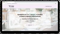[Интерактивный элемент] Квиз-опрос: Ивент агенство, Modx