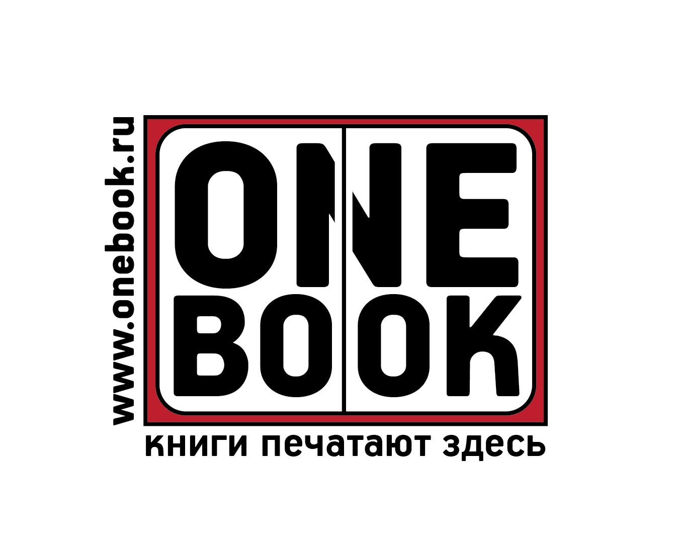 Логотип для цифровой книжной типографии. фото f_4cbc4c2d3bb67.jpg