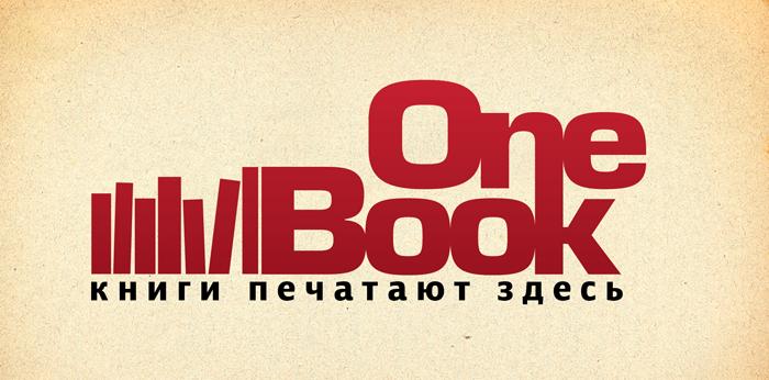 Логотип для цифровой книжной типографии. фото f_4cbdc1426f15e.jpg