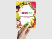 Листовка для доставки экзотических фруктов Thailand fruit
