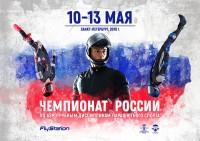 Афиша к чемпионату России для FlyStation