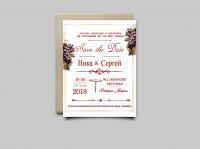 Свадебное приглашение в стиле марсала