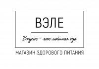 Логотип магазина здорового питания ВЭЛЕ