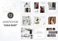 Шаблоны для инстаграм золотая пыль