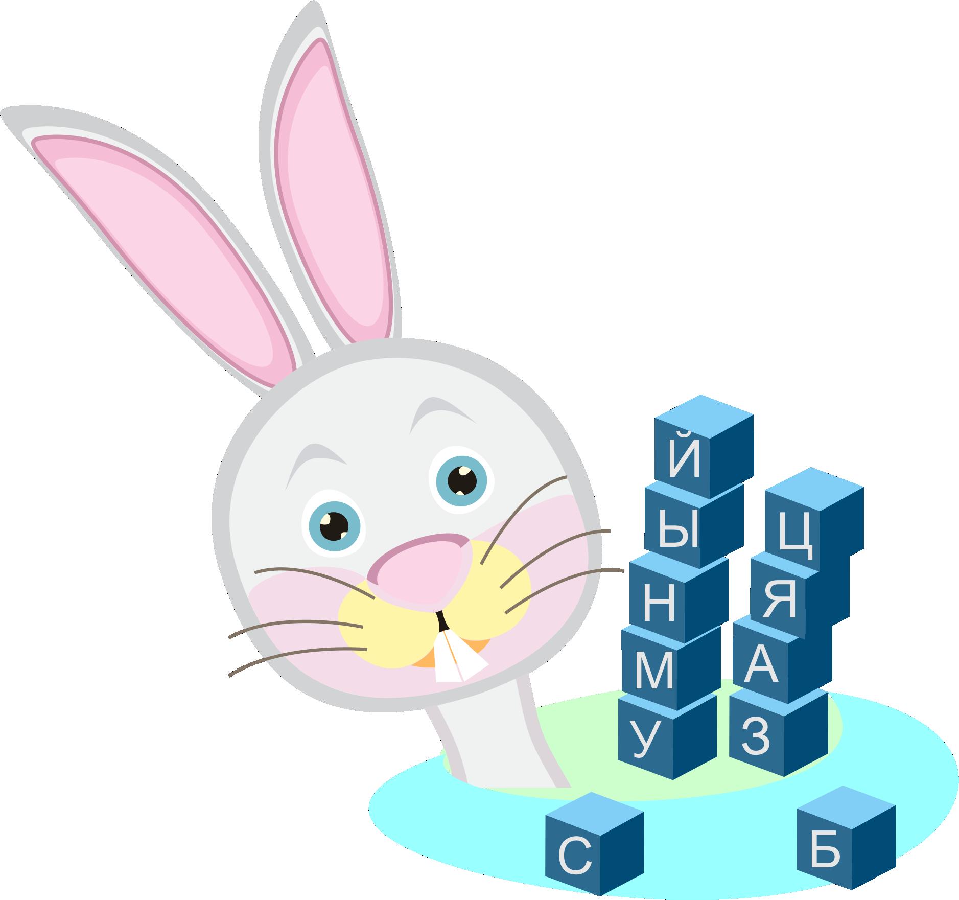 Разработать логотип и фирменный стиль детского клуба фото f_47155649a4172be5.png
