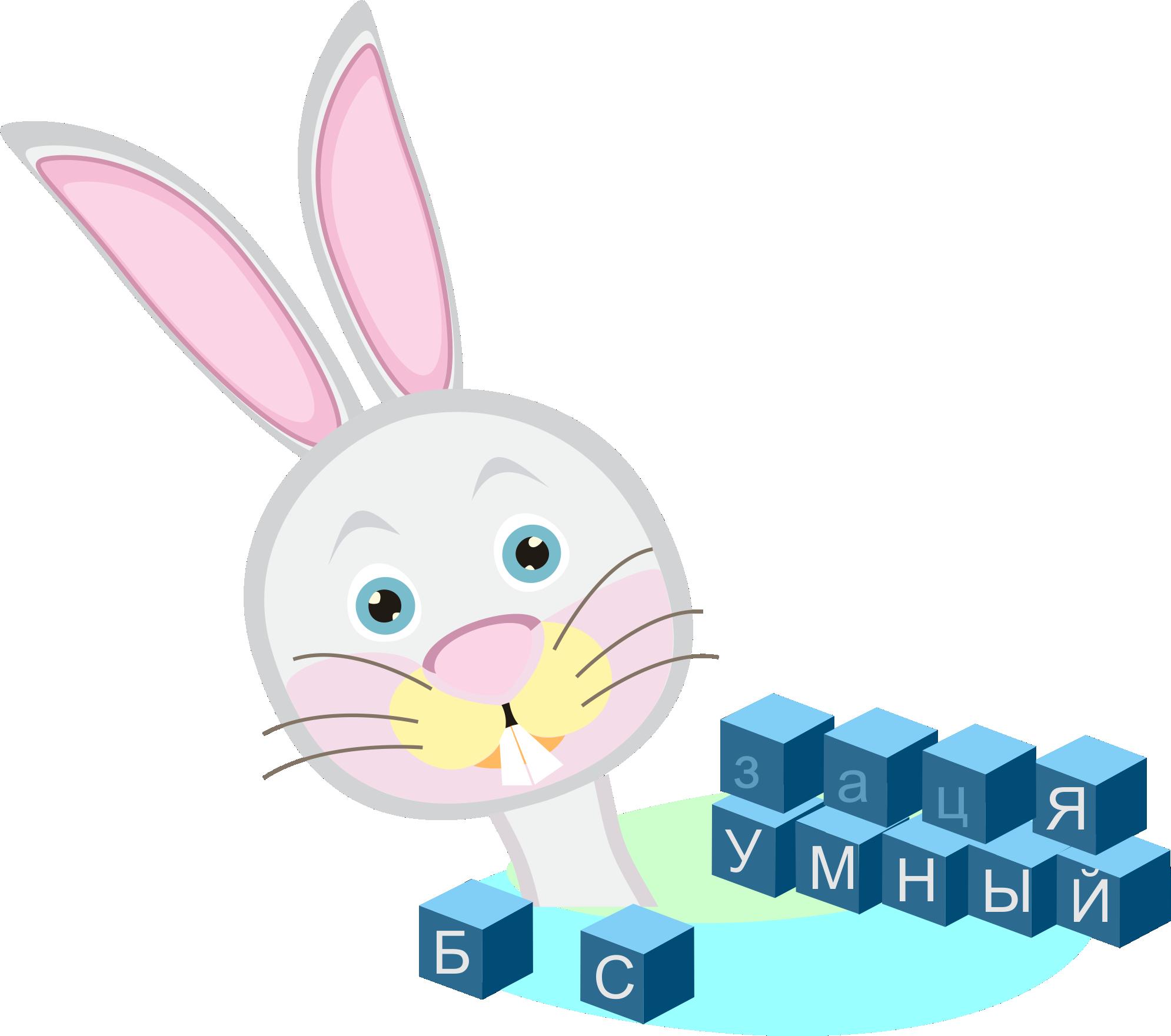 Разработать логотип и фирменный стиль детского клуба фото f_95055649a497984f.png