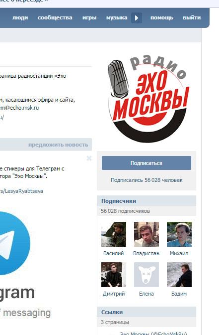 Дизайн логотипа р/с Эхо Москвы. фото f_45556212d8fbf78a.jpg