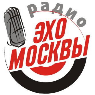 Дизайн логотипа р/с Эхо Москвы. фото f_70756212dc9dfecc.jpg