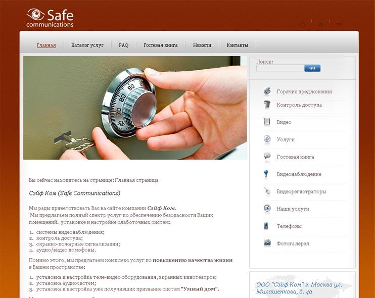Safe company