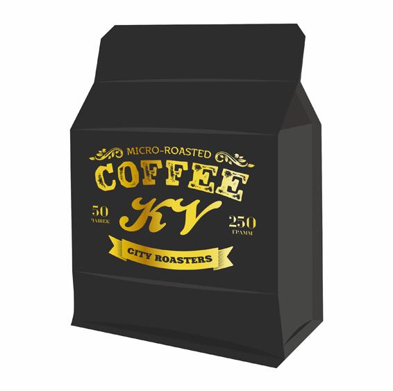 логотип для кофейной компании фото f_356541c06b9e17e6.png