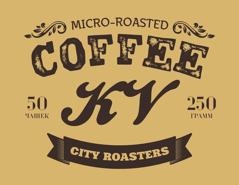 логотип для кофейной компании фото f_460541c075ed4a94.png