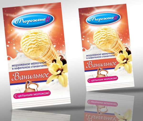 Разработка дизайна для упаковки мороженого фото f_06853048df24548d.jpg