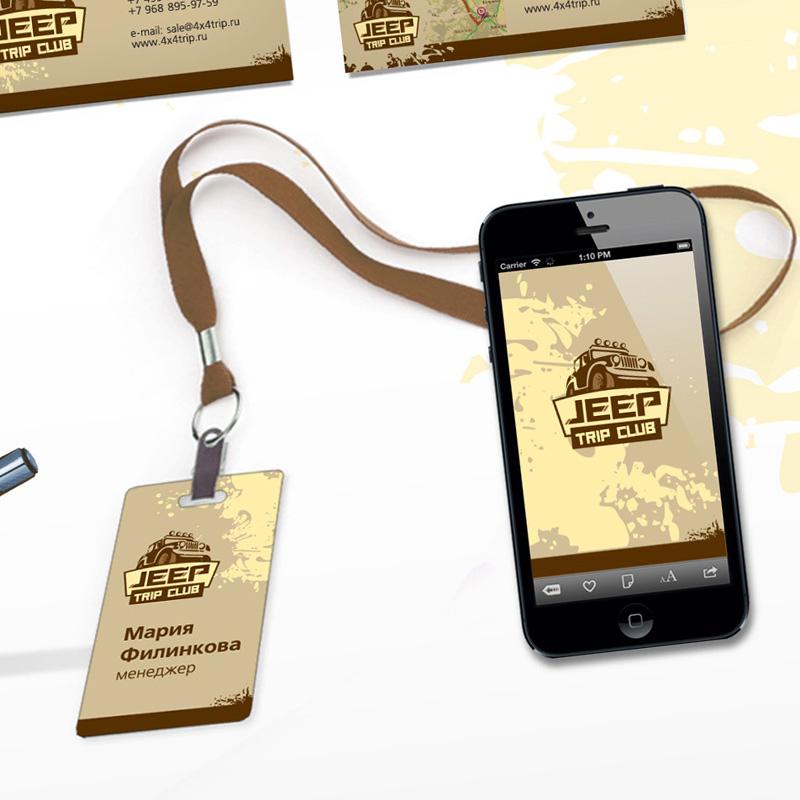 Создать или переработать логотип для Jeep Trip Club фото f_278542a8b22a0cf7.jpg