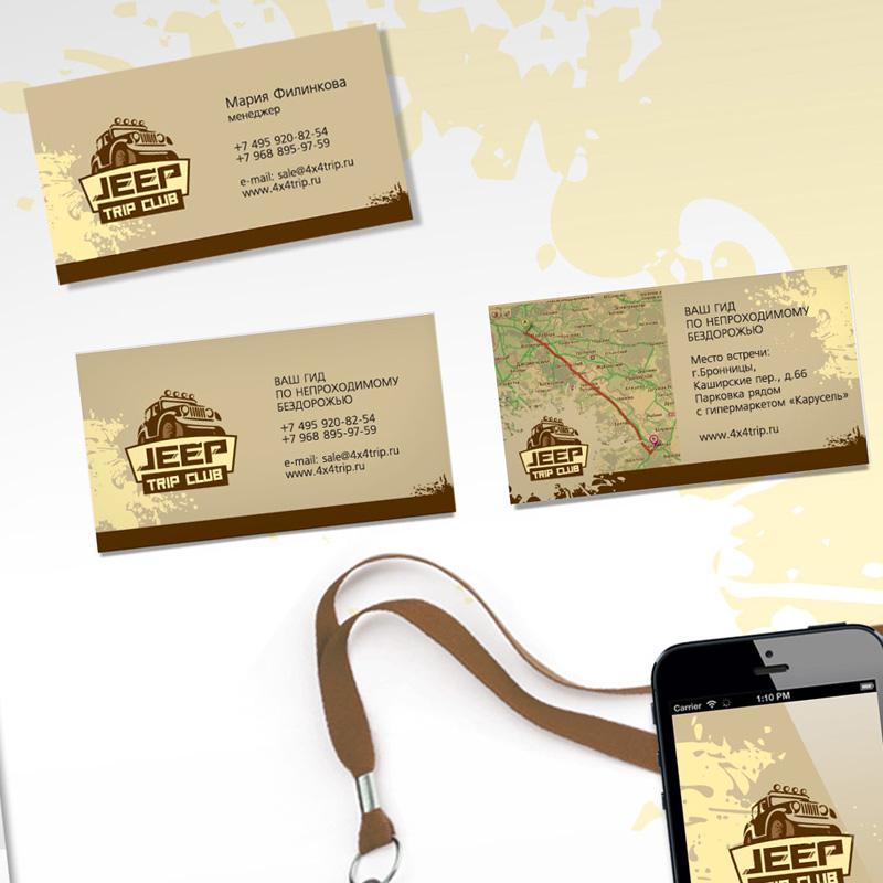 Создать или переработать логотип для Jeep Trip Club фото f_447542a8b1b055ef.jpg