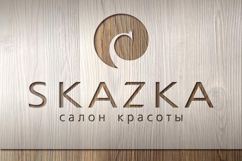 Логотип для салона красоты фото f_548535e2d5427565.jpg
