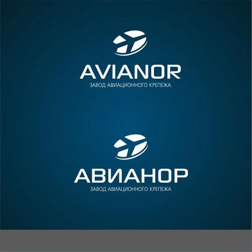 Нужен логотип и фирменный стиль для завода фото f_57752938a688c86a.jpg