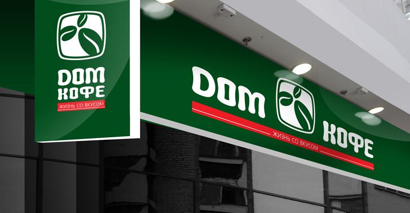 Редизайн логотипа фото f_862533e648bf1ca3.jpg