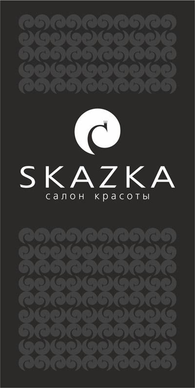 Логотип для салона красоты фото f_885535e0f22843cf.jpg