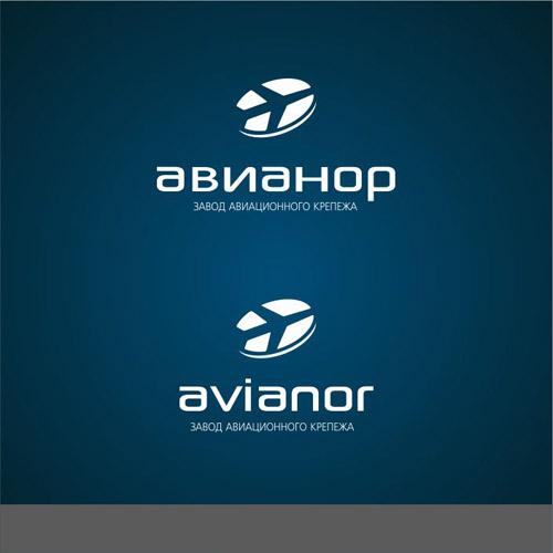Нужен логотип и фирменный стиль для завода фото f_97952938a6d541a3.jpg