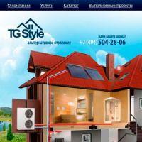 TG Style альтернативные системы отопления