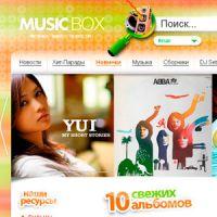 Музыкальный портал для подразделения СибирьТелекома