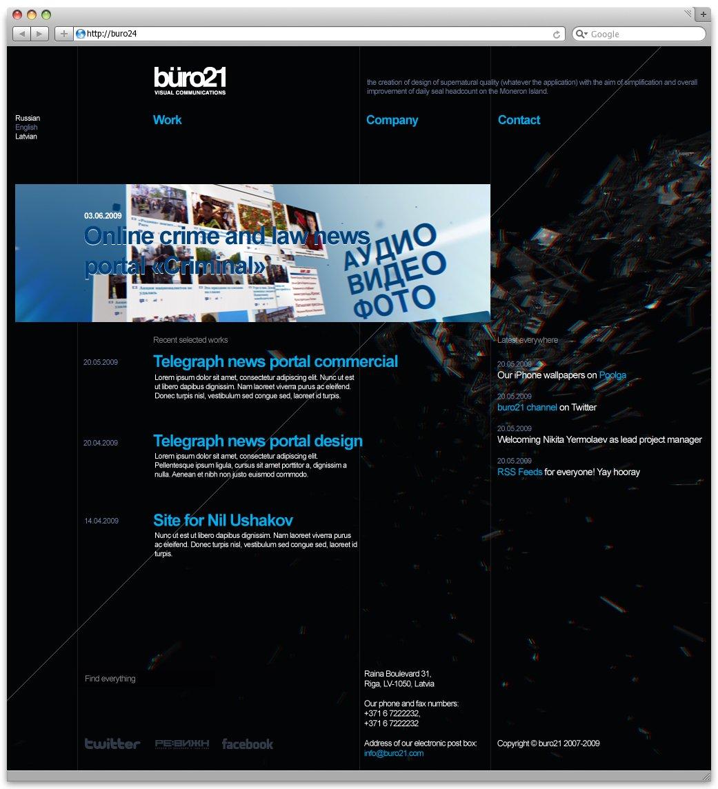 Buro24 — верстка
