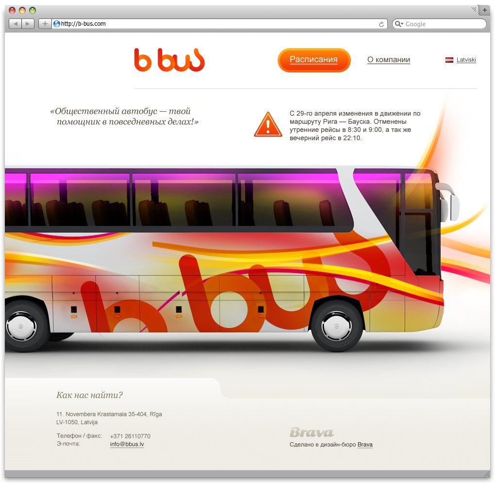 Верстка B-bus