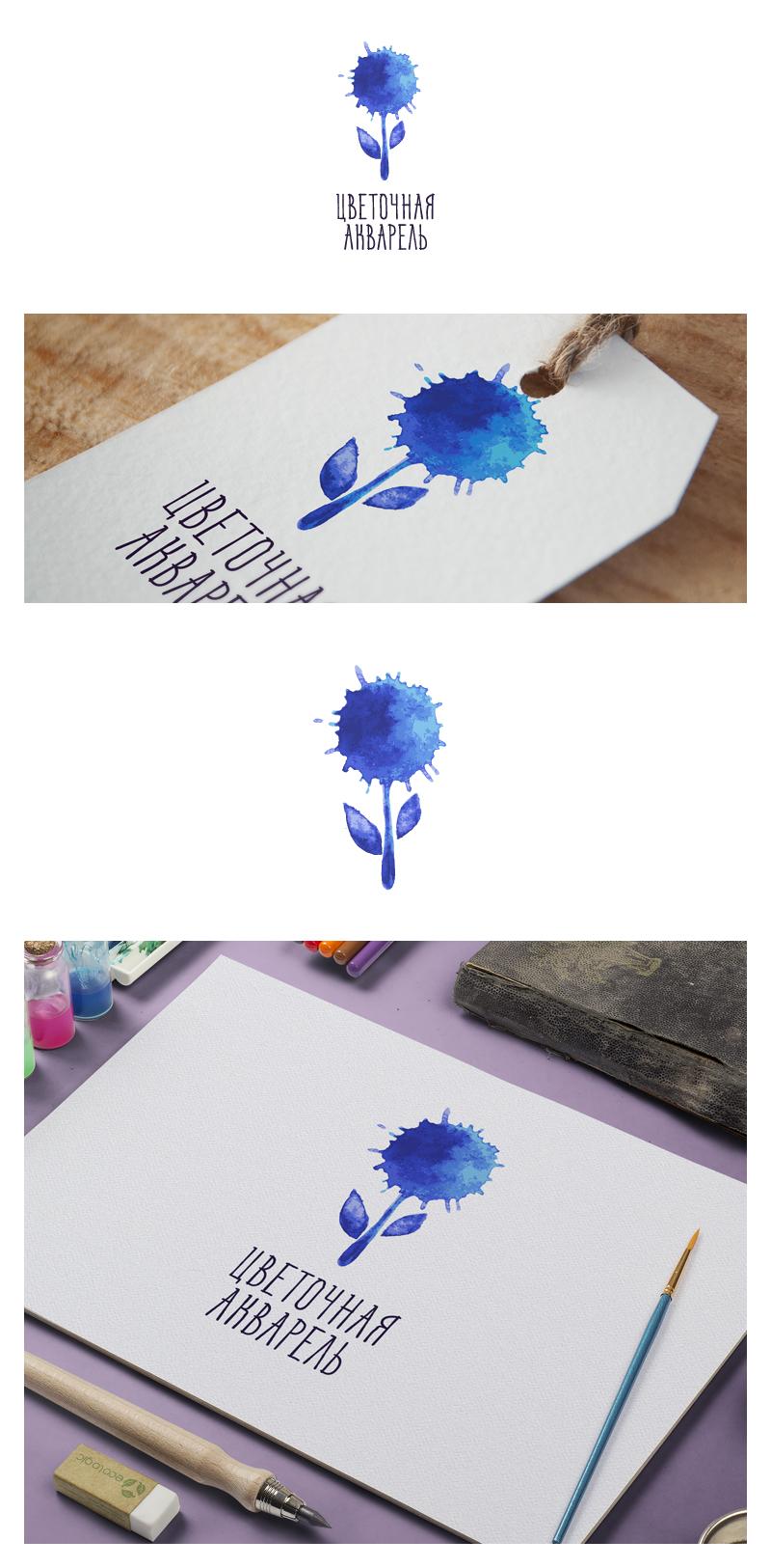 Цветочная акварель